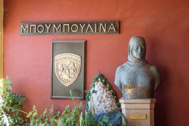 Υποναύαρχος επί τιμή η Λασκαρίνα Μπουμπουλίνα, κάτι λιγότερο από 2 αιώνες μετά την Ελληνική