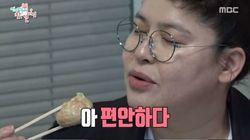 이영자가 김치만두를 먹는 3단계