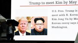 Κρίσιμος μήνας ο Μάιος για Βόρεια και Νότια Κορέα και συνάντηση Τραμπ με τον Κιμ Γιονγκ