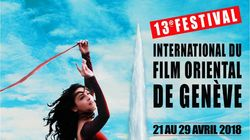 Deux films tunisiens primés au Festival de Genève, FIFOG