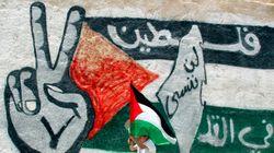 Το Εθνικό Παλαιστινιακό Συμβούλιο συνεδριάζει τη Δευτέρα για πρώτη φορά από το