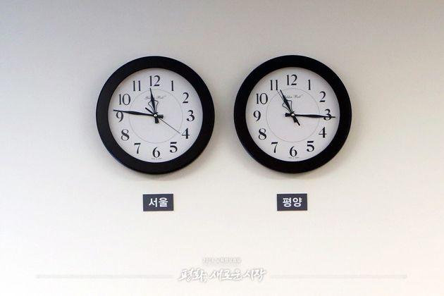 북한이 5월 5일부터 남한과 시간을