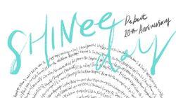 샤이니가 데뷔 10주년을 기념해 올린 공식