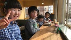 일본에선 아이 넷 낳아도 돈 걱정 없이