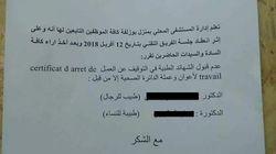 Menzel Bouzelfa: Un document publié par la direction de l'hôpital fait polémique, son directeur