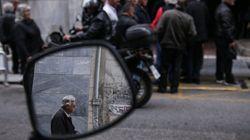 Κομισιόν: Επιτακτική ανάγκη να υλοποιηθεί πλήρως η μεταρρύθμιση του συνταξιοδοτικού του