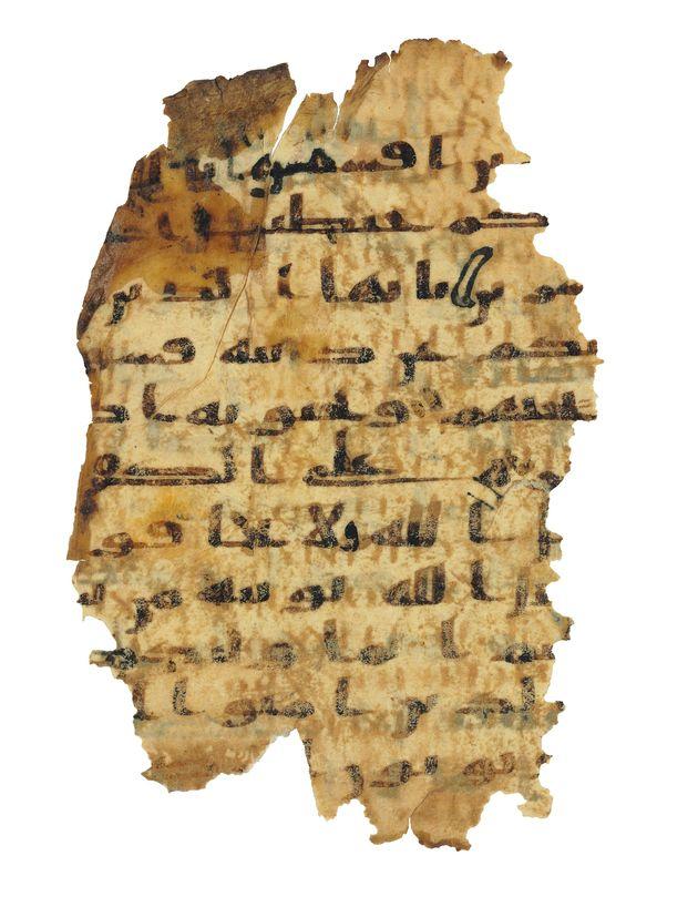Une chercheuse découvre un extrait de la bible derrière un manuscrit du Coran du 8e