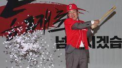 홍준표는 선관위의 '야당 탄압'이라고 주장했다. 선관위의 말은