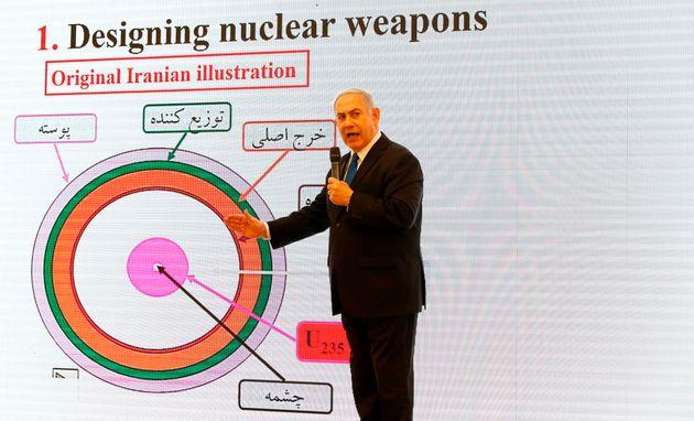 네타냐후 이스라엘 총리의 '이란 연설'은 오로지 트럼프를 위한