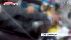 뇌출혈 사망한 여성 구급대원의 동료가 전한 '취객의 폭행 당시
