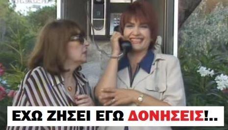 Οι χρήστες του Twitter ξορκίζουν με χιούμορ τον σεισμό στο