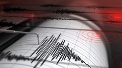 Σεισμούς προκαλεί και η έκλυση φυσικού αερίου και όχι μόνο η μετακίνηση τεκτονικών πλακών σύμφωνα με νέα