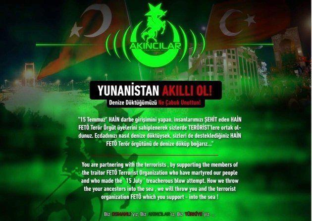 Δικογραφία από την ΕΛ.ΑΣ. για τις επιθέσεις Τούρκων χάκερ στο Αθηναϊκό Πρακτορείο