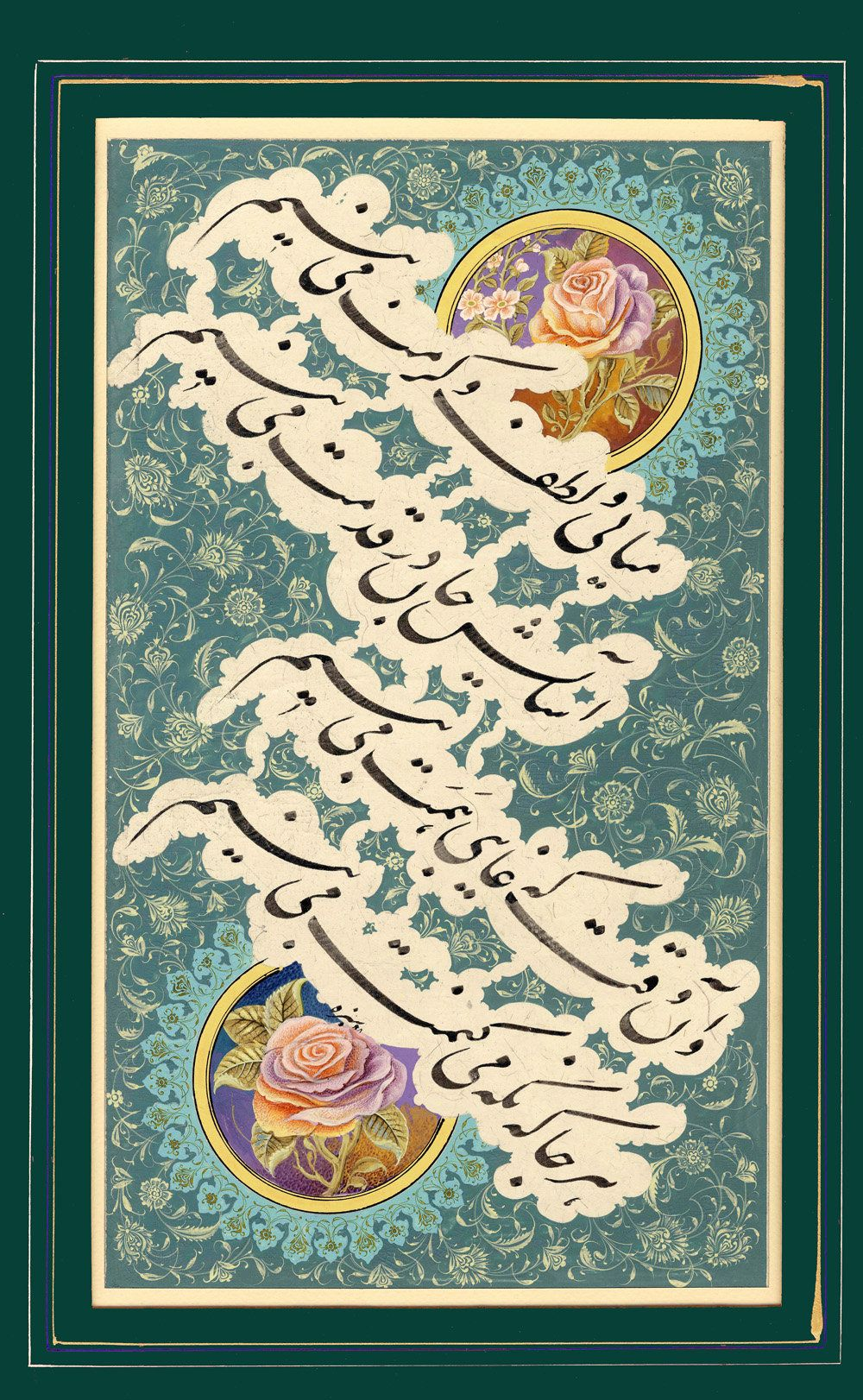 ισλαμικές γνωριμίες και σχέσεις ραντεβού γκουρού Λονδίνο
