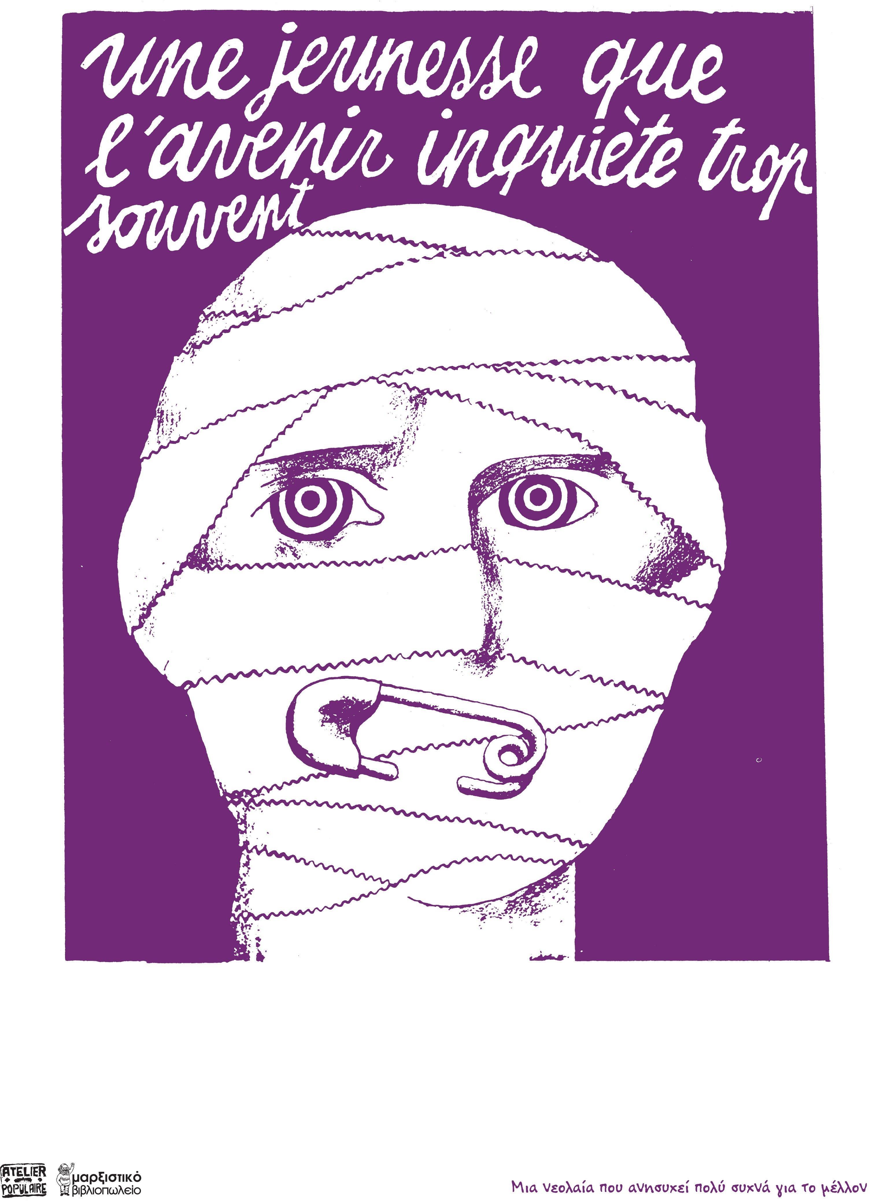 Έκθεση αφίσας από τον Γαλλικό «Μάη του '68» στη 15η Διεθνή Έκθεση