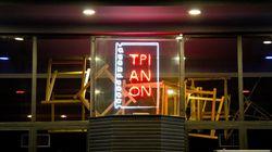 To σινεμά Τριανόν καταγγέλει στοχευμένο χτύπημα στην ιστορική μαρκίζα