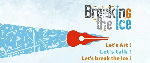 Découvrez du 4 au 18 mai, Breaking The Ice, le nouveau rendez-vous culturel
