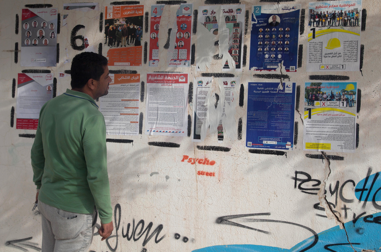 Le jour du vote — Municipales en Tunisie