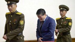 북한이 억류했던 미국인 3명 석방을 준비하고 있다