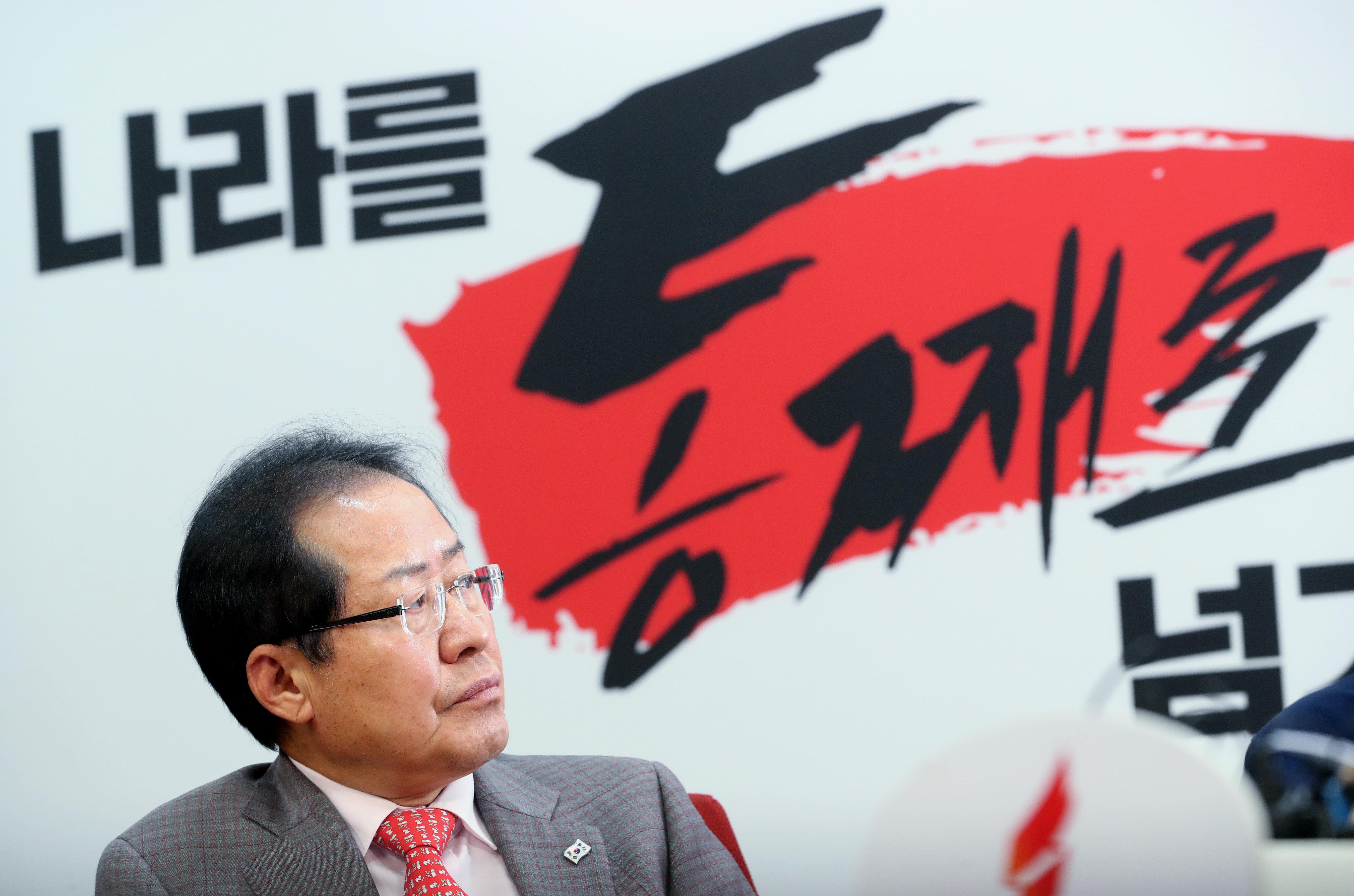 자유한국당 후보들이 홍준표 패싱에