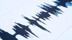 Σεισμός 4,5 Ρίχτερ νοτιοανατολικά της