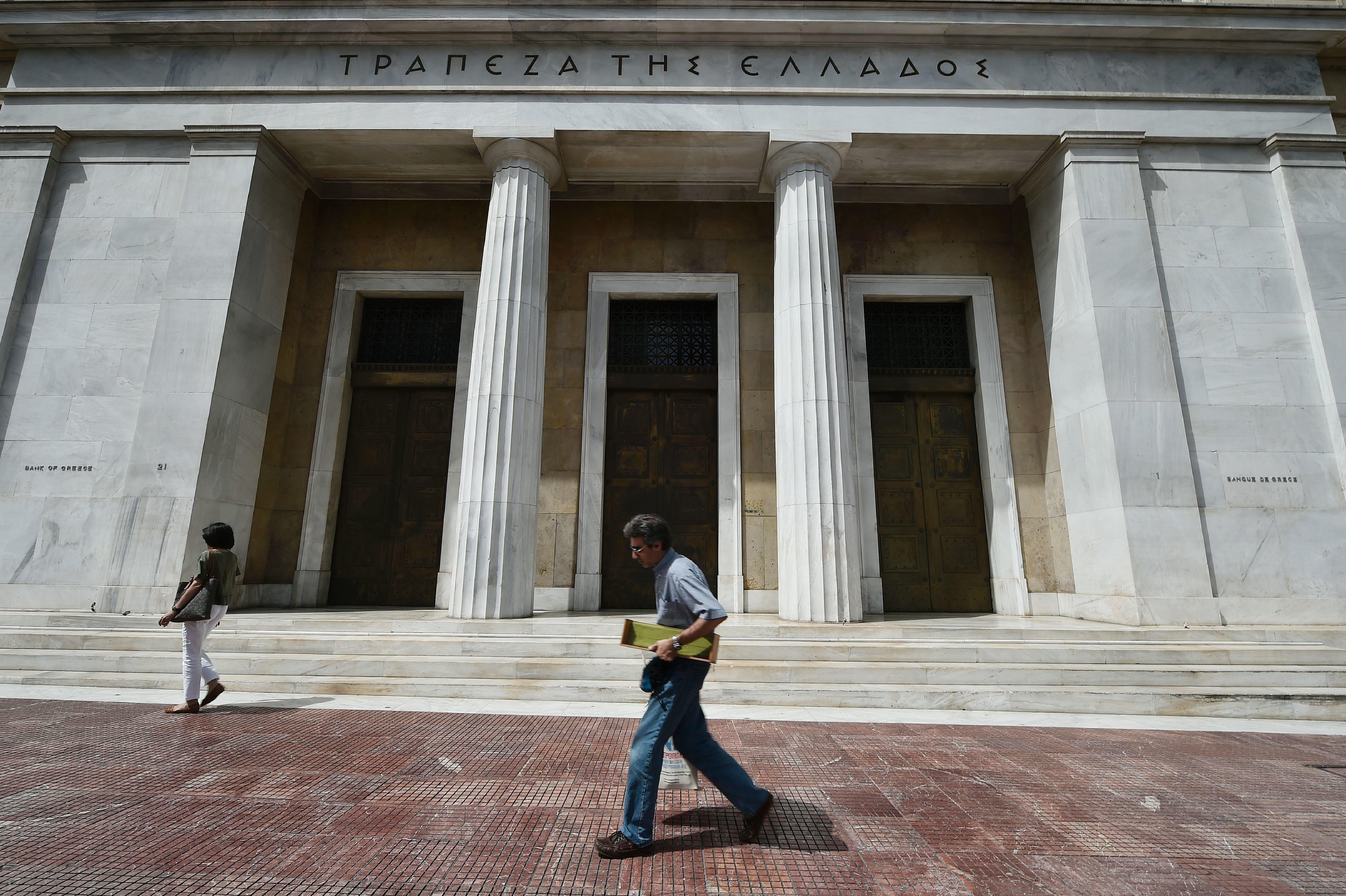 Bloomberg: Η ελληνική οικονομία αναμένεται να συνεχίσει να