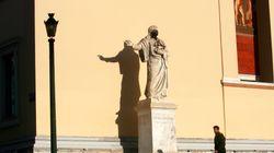 Σε διαβούλευση το σχέδιο νόμου «Πανεπιστήμιο Ιωαννίνων». Ποιες οι νέες σχολές και τα