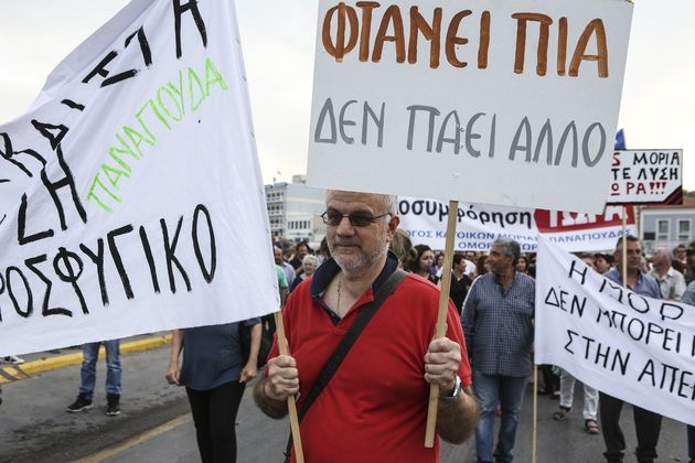 Στους δρόμους οι κάτοικοι της Μυτιλήνης διαμαρτυρόμενοι για την επίσκεψη
