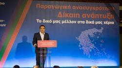 Τσίπρας στη Μυτιλήνη: Κάποιοι επεδίωξαν να δημιουργήσουν κλίμα έντασης και τρομοκρατίας. Αλλά είμαστε εδώ