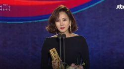 배우 김남주가 눈물로 전한 백상예술대상