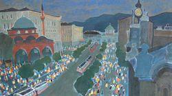Έκθεση ζωγραφικής: Τοπία από τη συλλογή της Δημοτικής Πινακοθήκης της Σόφιας στην Πινακοθήκη δήμου