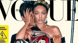 Gigi Hadid méconnaissable en couverture de Vogue, est accusée de