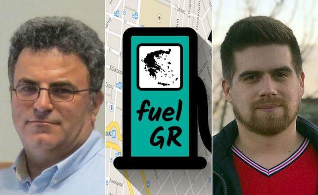 fuelGR: Βρείτε τα φθηνότερα πρατήρια βενζίνης της περιοχής σας μέσω του κινητού