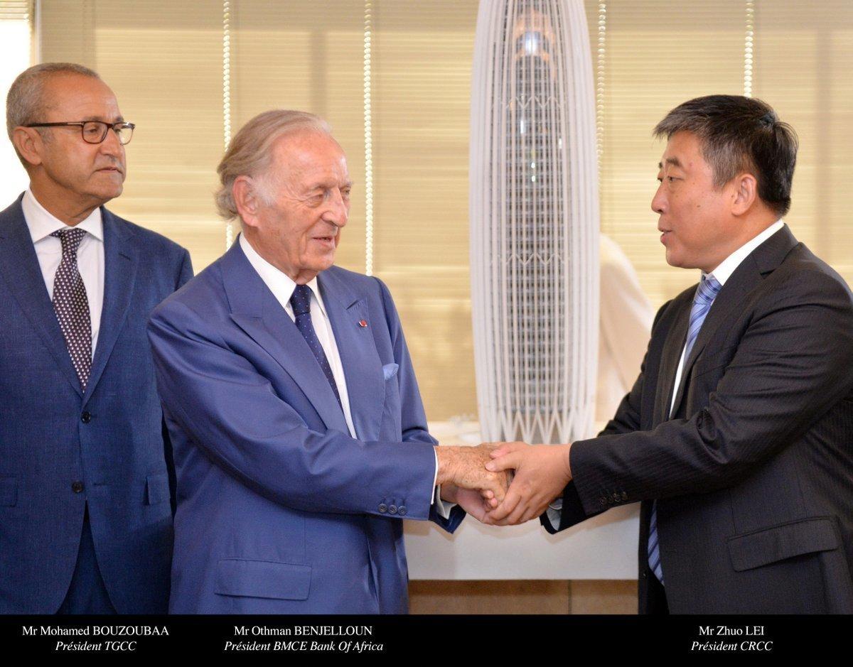 Le chantier de la méga-tour BMCE Bank Of Africa de Rabat à l'arrêt?