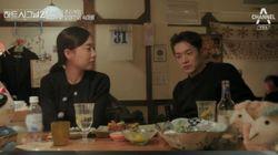 김현우와 오영주는 오해 속에서도 서로를 택했다