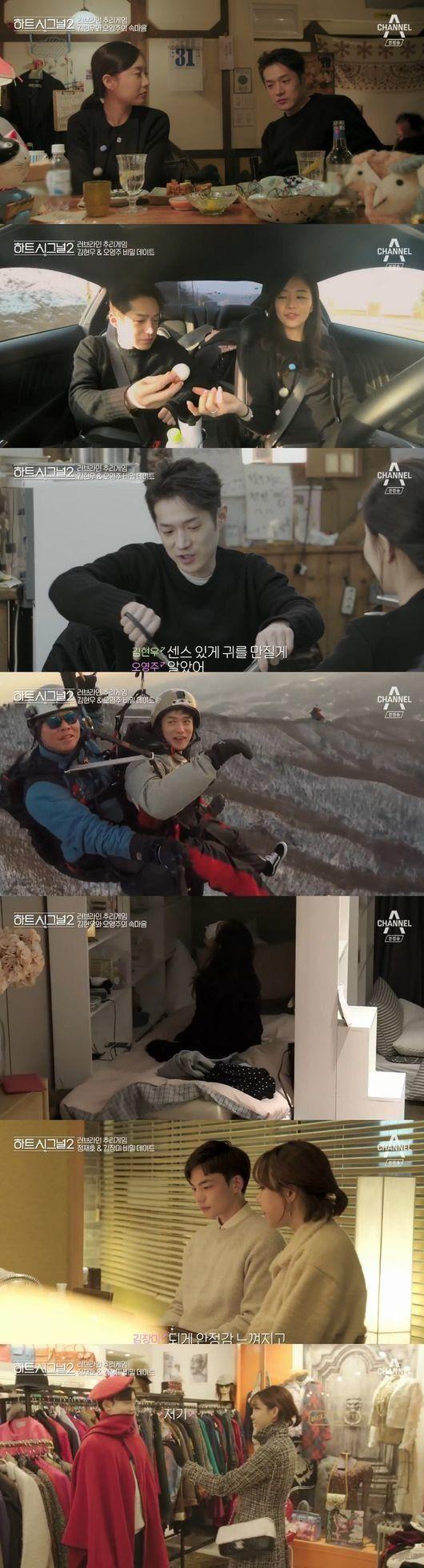 '하트시그널2' 김현우♥오영주, 오해 불구 러브라인