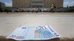 Αναβάθμιση της πιστοληπτικής ικανότητας της Ελλάδας σε Β από τον οίκο αξιολόγησης