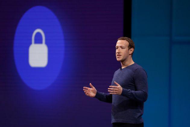 페이스북이 '클리어 히스토리 기능'을