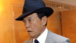 """일본 부총리는 """"성희롱은 죄가 아니다""""라고"""