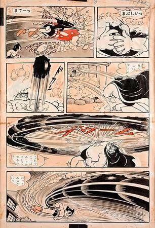 일본만화 '아톰' 원화 1장이 3억 5000만원에