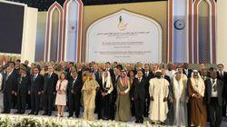 Mondial 2026: L'OCI apporte son soutien au