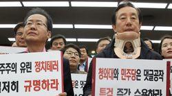 김성태 폭행 사건으로 국회정상화는 더