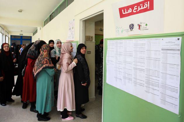 Μόλις ένας στους δύο Λιβανέζους πήγε να ψηφίσει αν και είχαν να γίνουν εκλογές στη χώρα από το