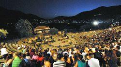 Το Μικρό Θέατρο Αρχαίας Επιδαύρου ανοίγει της πόρτες του με την προβολή της