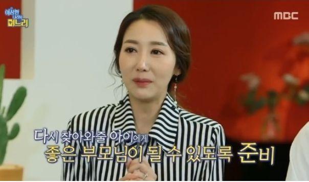 배우 민지영이 유산 소식 전한 뒤 심경을