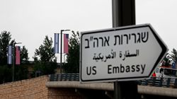 Και η Παραγουάγη μεταφέρει την πρεσβεία της στην Ιερουσαλήμ ακολουθώντας την απόφαση