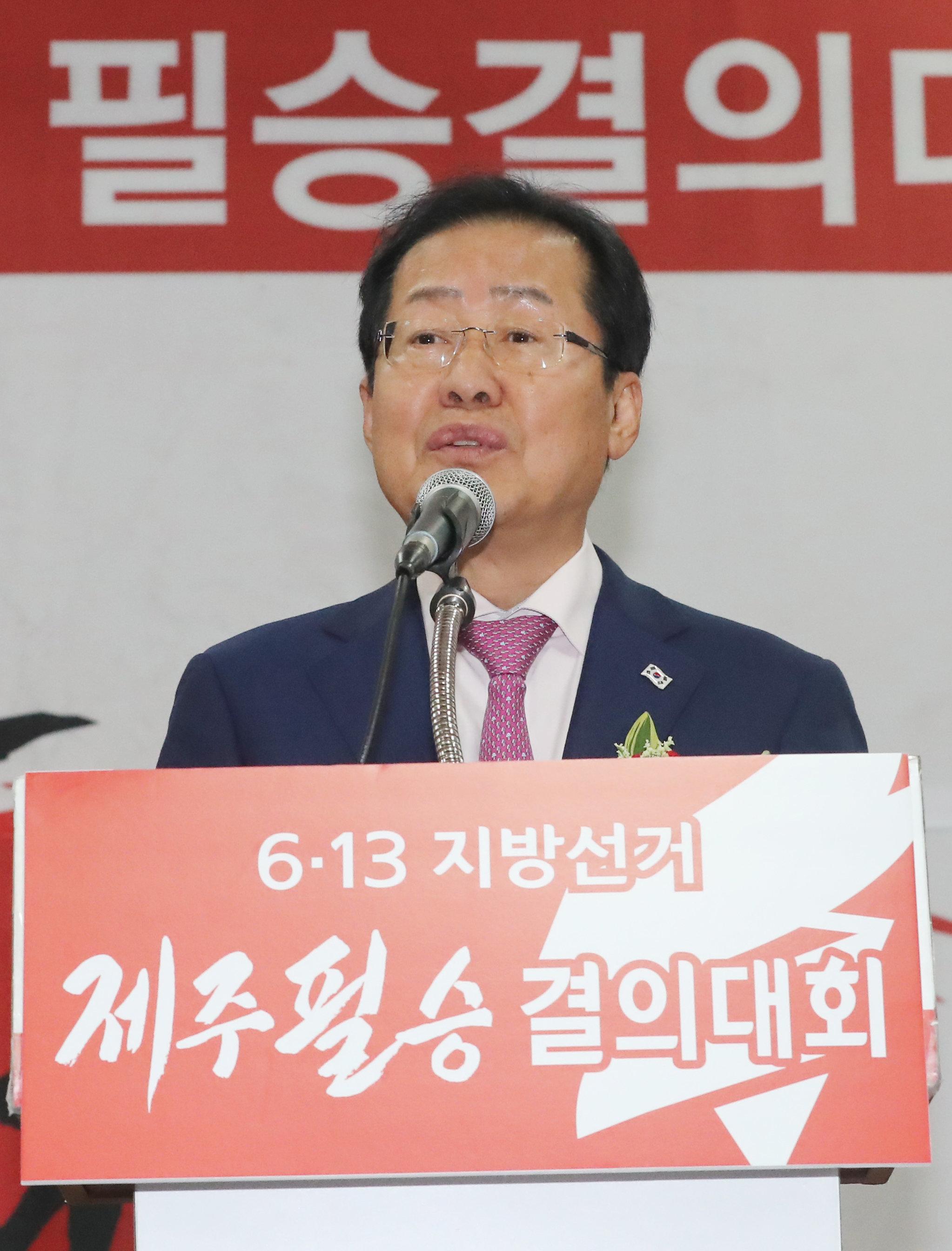 """홍준표, """"지난 1년 돌아보고도 민주당 찍으면 정상 아니다"""""""
