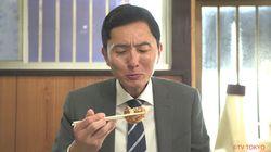 '고독한 미식가' 고로상이 서울에서 촬영