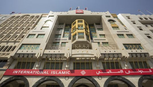 Lancement du partenariat entre Qatar International Islamic Bank, CIH Bank et la