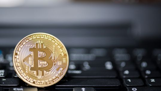 Interdiction du Bitcoin: Bank al-Maghrib, le ministère des Finances et l'AMMC